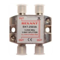 Краб REXANT 3-WAY 5-2500MHz