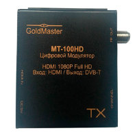 ТВ модулятор HDMI DVB-T GOLDMASTER MT-100HD